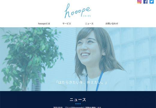 hooope
